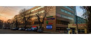 Наш магазин в Алматы